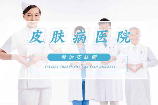 重庆迪邦医院接触性皮炎危害有哪些