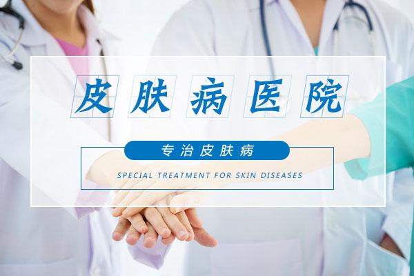 重庆迪邦医院皮肤过敏有哪些原因