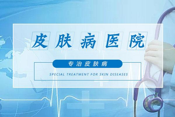 重庆迪邦医院对毛囊炎应该怎样处理
