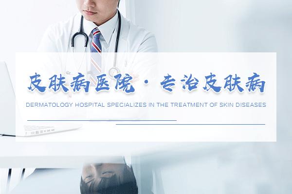 重庆疥疮都会给患者造成哪些危害